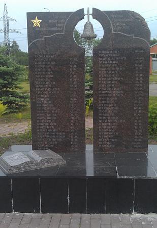 Нажмите на изображение для увеличения Название: Слава героям Великой Отечественной войны.jpg Просмотров: 38 Размер:94.9 Кб ID:877