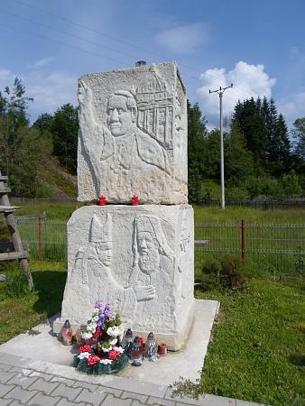 Нажмите на изображение для увеличения Название: Памятник Папе римкскому Иоану Павлу второму.jpg Просмотров: 60 Размер:95.6 Кб ID:595