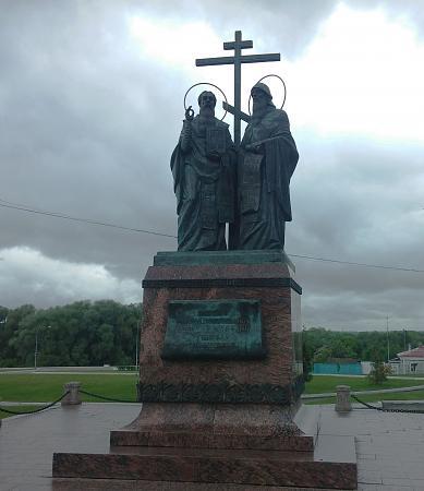 Нажмите на изображение для увеличения Название: Памятник Кириллу и Мефодию в Коломне.jpg Просмотров: 19 Размер:86.8 Кб ID:902