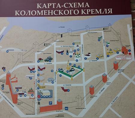 Нажмите на изображение для увеличения Название: Карта-схема Коломинского кремля.jpg Просмотров: 26 Размер:91.3 Кб ID:924